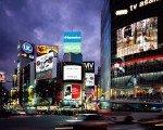 Promenades japonaises/Tokyo la moderne